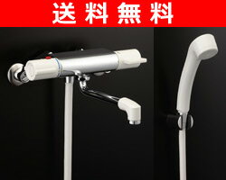 イナックス サーモスタット式シャワーバス水栓 RBF-511