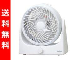 【レビューでポイント2倍】 サーキュレーター 扇風機【送料無料】 山善(YAMAZEN) 19cmエアーサ...