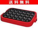 24穴タイプ 洗えるフッ素樹脂加工プレート たこ焼き器 ホットプレート...