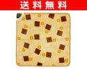 ホットカーペット 電気ミニマット【送料無料】 山善(YAMAZEN) ミニマット(60角) ホットカーペッ...