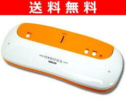 YAMAZENフードパックFDP-5700(OR)オレンジ