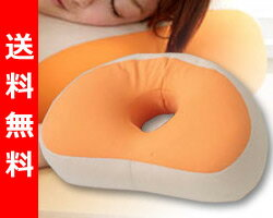 【送料無料】 王様のうたた寝枕 ハニー