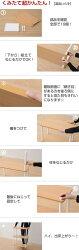 山善(YAMAZEN)かんたんラック3段SR-3