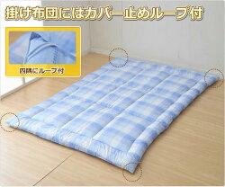 折りたたみベッド用布団3点セット組布団(シングル)(掛け布団、敷き布団、枕)2883-90BLブルー
