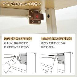 山善(YAMAZEN)折りたたみデスク&チェアFDC-8040(NM/BR)