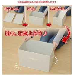 山善(YAMAZEN)どこでも収納ボックス(3個セット)YTCF-3PK(HMWHPI)ホワイト(ハローキティ柄)