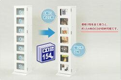YAMAZEN鏡面CDタワー7段FCDT-2612DSG(WH)ホワイト