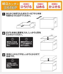 山善(YAMAZEN)(2個組)収納ボックススツール(取っ手付)(幅29奥行29)MSS-CHPT(DBR)*2ダークブラウン