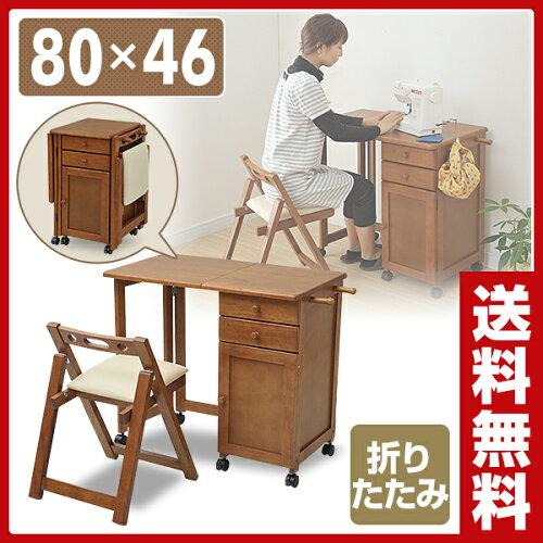 山善(YAMAZEN) 折りたたみデスク&チェアセット 木製 WDC-8845(BR) ブラウン 折りたた...