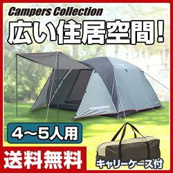 山善(YAMAZEN)キャンパーズコレクションプロモキャノピーテント5CPR-5UV(GR)