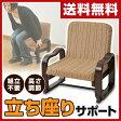 【あす楽】 山善(YAMAZEN) 座椅子 優しい座椅子 SKC-56H(VS1) ストライプ(ブラウン) 座いす 座イス いす イス 椅子 肘掛け 母の日 父の日 敬老の日 高齢者 【送料無料】