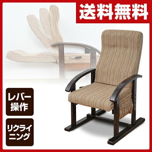 山善(YAMAZEN) 高座椅子 レバー式リクライニング WLZ-55(VS1)* ストライプ(ブラウン) ...