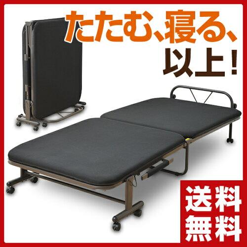 山善(YAMAZEN) 折りたたみベッド(シングル) BB-7S(WBK/DBR) ブラック 折り畳みベッド ...