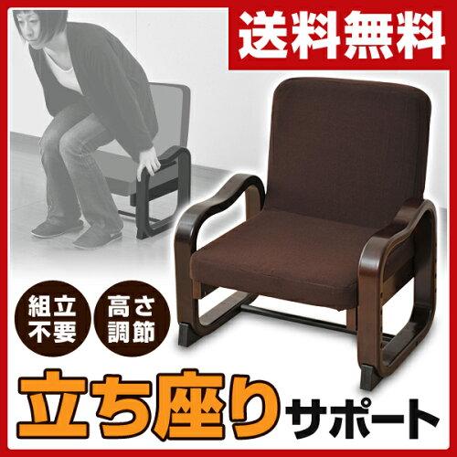 山善(YAMAZEN) 座椅子 優しい座椅子 SKC-56H(DBR) ダークブラウン完成品 座いす 座イス 1人掛けソ...