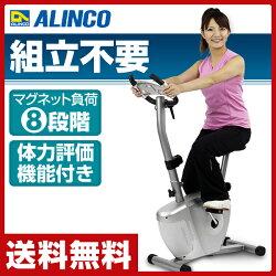 アルインコ(ALINCO)エアロマグネティックバイク4010エアロバイクAFB4010