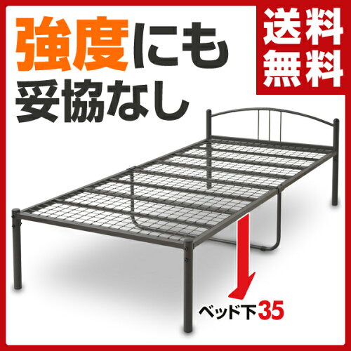 山善(YAMAZEN) シングルパイプベッド NSK-95195(DBR)M ダークブラウン シングルベッド ...