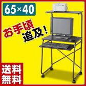 【あす楽】 山善(YAMAZEN) サイバーコム パソコンデスク(幅65) GHP-65HC(MBR/MBR) ダークブラウン パソコンラック PCデスク PCラック 机 【送料無料】