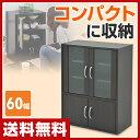 【あす楽】 山善(YAMAZEN) 食器棚 (幅60 高さ80) CCB-8060(DBR) ダークブラウン キッチン収納 キッチンボード カップボード 【送料無料】
