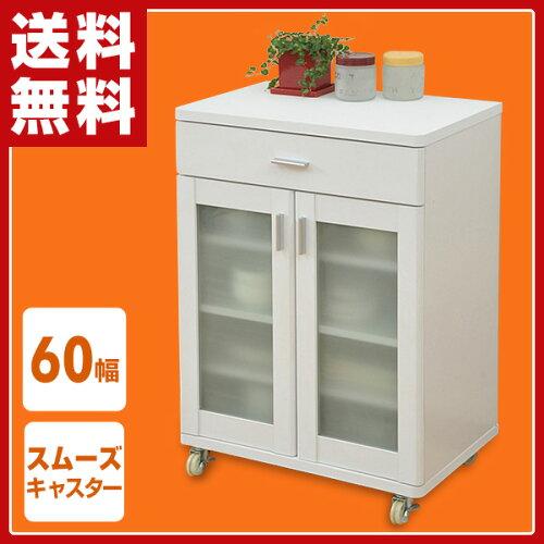 山善(YAMAZEN) 食器棚 幅60 ロータイプ キャスター付き FEK...