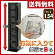 【あす楽】 山善(YAMAZEN) 鏡面CDタワー7段 FCDT-2612DSG(BK) ブラック CDラック CD収納 DVDラック DVD収納 【送料無料】
