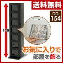 【あす楽】 山善(YAMAZEN) 鏡面CDタワー7段 FC...