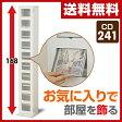 【サマーバーゲン 5%OFF】 【あす楽】 山善(YAMAZEN) 鏡面CDタワー11段 FCDT2617DSG(WH) ホワイト CDラック CD収納 DVDラック DVD収納 【送料無料】