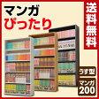 【あす楽】 山善(YAMAZEN) 本棚 カラーボックス 幅60 5段 CMCR-1160 コミックラック 収納ラック CDラック DVDラック 【送料無料】