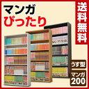 【あす楽】 山善(YAMAZEN) 本棚 カラーボックス 幅...