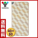 ホットカーペット 電気ミニマット 40×80cm長方形 送料無料山善(YAMAZEN) ミニマット(40×80c...