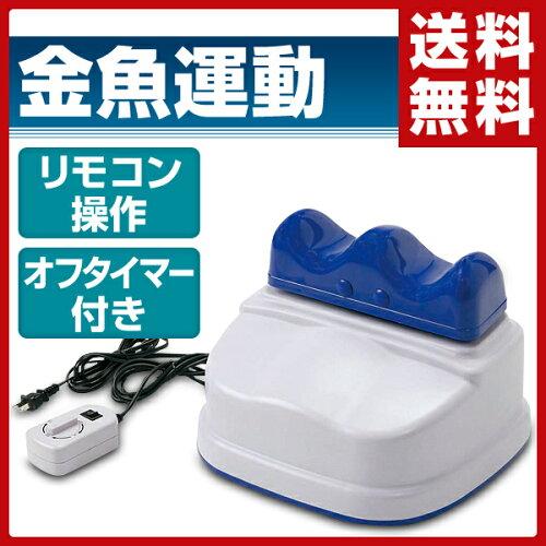 マリン商事 スイングマシーン He-00010 スイングマシン 金...