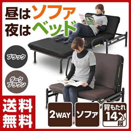 山善(YAMAZEN) ソファベッド SFB3-S 折りたたみベッド 折りたたみベット ソファーベッ...