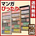 【あす楽】 山善(YAMAZEN) 本棚 カラーボックス 幅60 6段 CMCR-1360 コミックラック 収納ラック CDラック DVDラック 【送料無料】