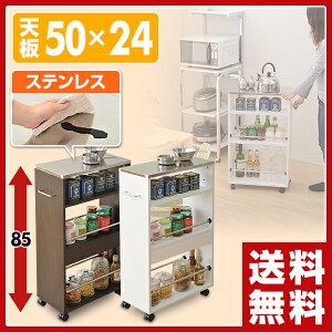 キッチン収納背面の予備アイテム