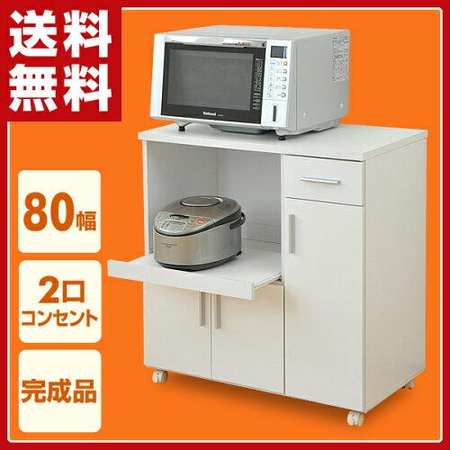 山善(YAMAZEN) レンジ台 大型対応 幅80 SSY-C8580KC(WH)FA ホワイト キッチ...