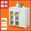 食器棚 キッチンカウンター 幅80 【完成品】 SSY-C8...