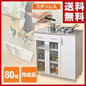 キッチン カウンター ステンレス ホワイト キャビネット