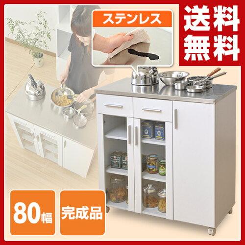 山善(YAMAZEN) 食器棚 キッチンカウンター 幅80 ステンレス天板 SSY-C8580G...