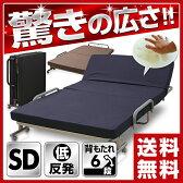【あす楽】 山善(YAMAZEN) 低反発折りたたみベッド(セミダブル) KBT-SD(ネイビー/ ブラウン/ ブラック) 折り畳みベッド 折畳みベッド 低反発マットレス セミダブルベッド 組立簡単 【送料無料】