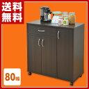 キッチンカウンター(幅80) CK-C8580CN(DBR)...
