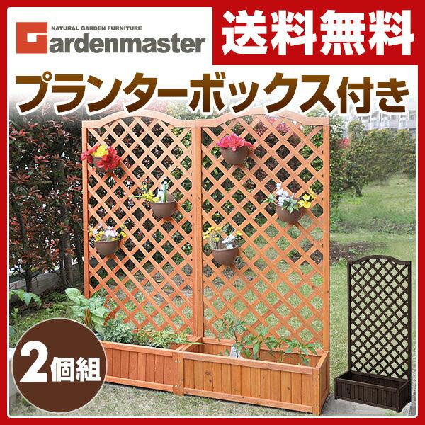 速度 ネブ 不足 植木鉢 紙 - assist-life.jp