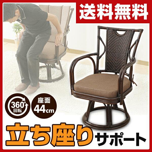 【あす楽】 山善(YAMAZEN) 回転 籐椅子 ハイバック 組立不要 TF27-773(BR) ブラウン 籐椅子 ラタン 完成品 回転椅子 回転座椅子 回転式 座いす チェア 母の日 母の日ギフト 父の日 敬老の日 高齢者 【送料無料】