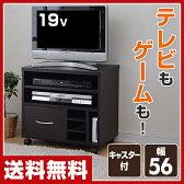 【あす楽】 山善(YAMAZEN) まとめて収納できる小型テレビ台 キャスター付き FGTV-600C(DBR) ダークブラウン TV台 テレビボード テレビラック 【送料無料】