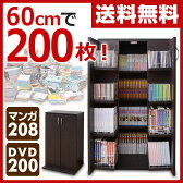 【あす楽】 山善(YAMAZEN) DVD コミック CD 収納ラック(幅60) FCDCR-1160(DBR) ダークブラウン DVD収納ラック コミック収納ラック CD収納ラック 本棚 書棚 【送料無料】