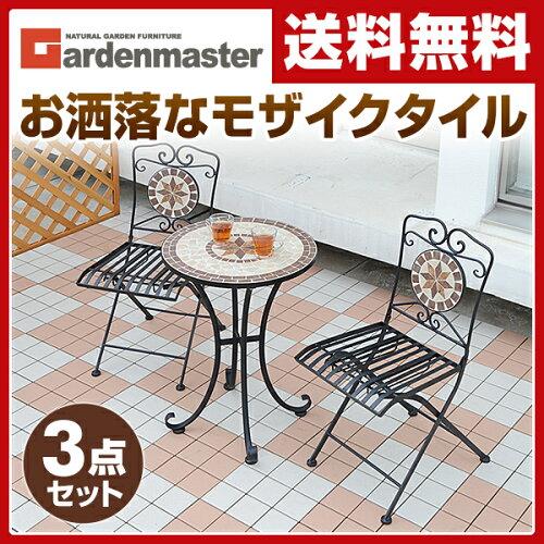 山善(YAMAZEN) ガーデンマスター モザイクテーブル&チェア(3点セット) HMTS-50 折りた...