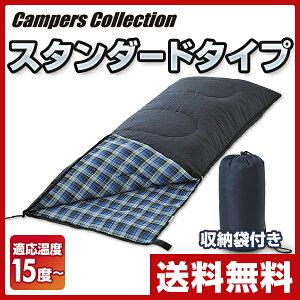 キャンパーズコレクション レギュラー シュラフ シェラフ コンパクト アウトドア キャンプ