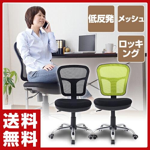 山善(YAMAZEN) サイバーコム 低反発メッシュチェア ECM-513 オフィスチェア ワークチェ...