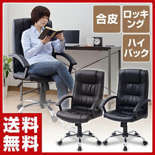 山善(YAMAZEN) サイバーコム レザーアームチェア MML-303 オフィスチェア パソコンチェ...