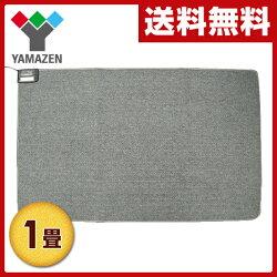 山善(YAMAZEN)ホットカーペット本体(1畳タイプ)KU-S102