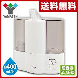 山善(YAMAZEN)ハイブリット式加湿器(木造約7畳・プレハブ約11畳)タンク容量5.5LKH-A555(T)クリアブラウン
