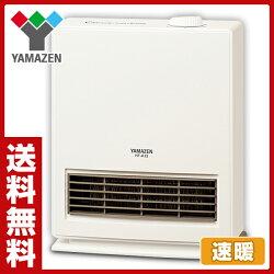 山善(YAMAZEN)セラミックヒーター/強弱2段階切替式HF-A122(W)ナチュラルホワイト
